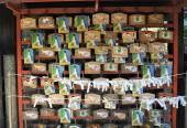 Japanese votive plaques — Stock Photo