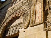 Puerta del Espiritu Santo da Catedral Mesquita, Mezquita de Cordo — Fotografia Stock