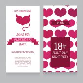 Invitation template for Valentine's Day — Wektor stockowy