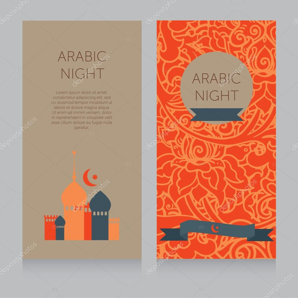 Arabian Nights Invitation images free download – Arabian Nights Party Invitations
