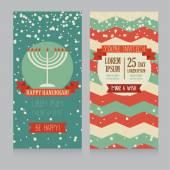 Hanukkah greeting cards — ストックベクタ
