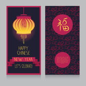 Greeting cards for chinese new year — Stock Vector