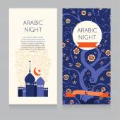 Beautiful invitation template for arabian night party — Stock Vector