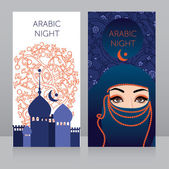 Beautiful invitation template for arabian night party or template for muslim holiday card — Vettoriale Stock