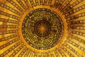 Dome of Hagia Sophia — Stock Photo