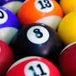 Pool Balls — Stock Photo #58159663
