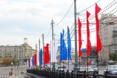 Moscow City Day celebration — Stockfoto