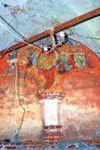 Staré náboženské malířství. — Stock fotografie