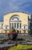 Drama theater in Yaroslavl, Russia — Stockfoto