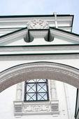 Yönlü odası. moskova kremlin. unesco dünya mirası. — Stok fotoğraf