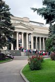 The Fine Arts Museum named after Alexander Pushkin — Stock Photo