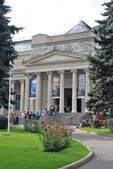 The Fine Arts Museum named after Alexander Pushkin — Stock fotografie