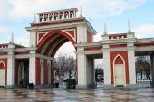 View of Tsaritsyno park in Moscow — Stockfoto