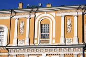 Arsenal in Moscow Kremlin. UNESCO World Heritage Site. — Zdjęcie stockowe