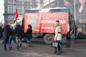 Military equipment at Antimaidan political meeting — Stock Photo
