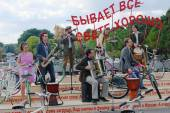 Orchestra plays in the Gorky park in Moscow. — Stock Photo