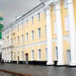Philarmoniс (Concert hall) building. Kremlin in Nizhny Novgorod, Russia. — Stock Photo #71527107