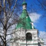 Michael Archangel church. Kremlin in Nizhny Novgorod, Russia. — Stock Photo #71532037