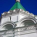 Michael Archangel church. Kremlin in Nizhny Novgorod, Russia. — Stock Photo #71532255