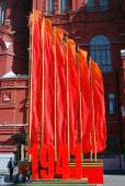 Red flags in Moscow city center — Stockfoto