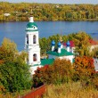 Постер, плакат: View of Ples town Russia and the Volga river Saint Barbara church