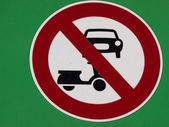 No cars warning sign — Stock Photo