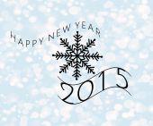 Szczęśliwego nowego roku 2015 wektor — Wektor stockowy