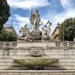 ������, ������: Neptune Fountain