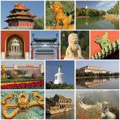 Spektakuläre Bilder von Beijing — Stockfoto