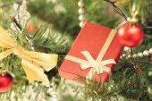 New Year's gift — Stock Photo