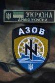 Pro-Ukrainian nationaist formation Azow chevron. — Stock Photo
