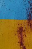 Ukraine flag — Stock Photo