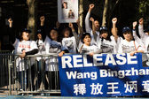 China's democratic Party demonstration for releasing Wang Bingzhang, Liu Xiaobo — Stock Photo