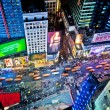 Times Square — Stock Photo #60210981