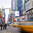 Traffic driving through Times Square area — Stock Photo #60213427