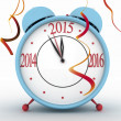 2015 year on alarm clock. 3d isolated icon on white — Stock Photo #58401501