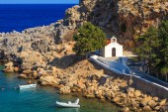 Church at Lindos Rhodes Greece — Stock Photo