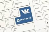 White conceptual keyboard - вКонтакте (with logotype) — Stock Photo