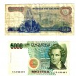 Постер, плакат: Old european banknotes