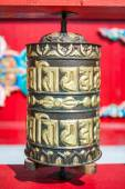 Buddhist prayer wheel hurde — Stock Photo