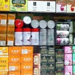 Tea For Sale — Stock Photo