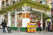 Oriental Delight Supermarket — Stock Photo