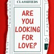 Are You Looking For Love? — Stock Photo #63932021