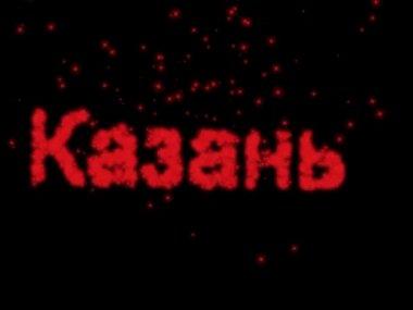 Kazan.Animation. — Stockvideo
