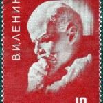 Vladimir Iljic Lenin stamp — Stock Photo #68784781