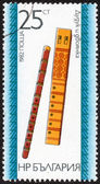 Bulgarian folk music instrument stamp — Stock Photo