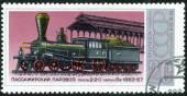 Timbre de l'histoire ferroviaire — Photo
