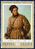 Printed partisan stamp — Stock Photo