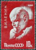 Vladimir Iljic Lenin stamp — Stock Photo