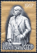 Lenin monument stamp — Stock Photo